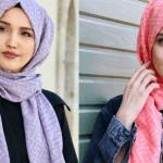 Busana Hijab untuk Wanita Muslim